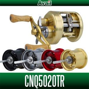 画像1: 【Avail/アベイル】シマノ 01カルカッタコンクエスト50用 マイクロキャストスプール CNQ5020TR トラウトスペシャル