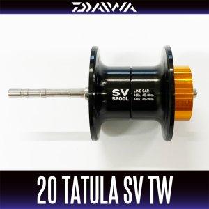 画像1: 【ダイワ純正】20タトゥーラ SV TW 純正スプール