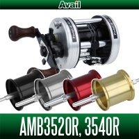 【Avail/アベイル】ABU Ambassadeur 3500C用 マイクロキャストスプール AMB3520R, AMB3540R