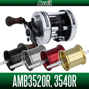 画像1: 【Avail/アベイル】ABU Ambassadeur 3500C用 マイクロキャストスプール AMB3520R, AMB3540R