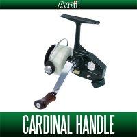 【Avail/アベイル】ABU カーディナル 3シリーズ・4シリーズ用 軽量ハンドル タフボックス HDT-CD(ノブなし)