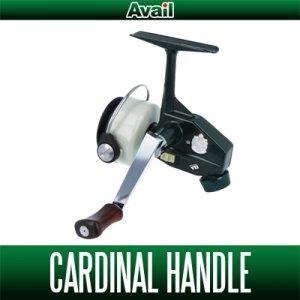 画像1: 【Avail/アベイル】ABU カーディナル 3シリーズ・4シリーズ用 軽量ハンドル タフボックス HDT-CD(ノブなし)