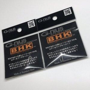 画像1: 【G-nius project】ニューコンセプトフックキーパー