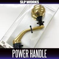 【ダイワ純正】SLPW パワーハンドルセット