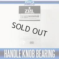 【ZPI】 ステンレス ハンドルノブ 防錆ベアリング(7425-7425)※特価品