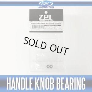 画像1: 【ZPI】 ステンレス ハンドルノブ 防錆ベアリング(7425-7425)※特価品