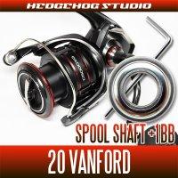 シマノ 20ヴァンフォード 4000,4000MHG,4000XG,C5000XG用 スプールシャフト1BB仕様チューニングキット Lサイズ(ソルトウォーターフィッシング・ショアジギ・オフショア)