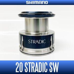 画像1: 【シマノ純正】20ストラディックSW 純正スプール