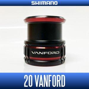 画像1: 【シマノ純正】20ヴァンフォード 純正スプール