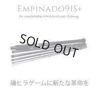 【TRANSCENDENCE/トランスセンデンス】 Empinado91S+ / エンピナード
