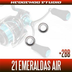 画像2: 【ダイワ】21エメラルダス AIR FC LT2500S-DH, LT2500-DH(ダブルハンドル)用 MAX14BB フルベアリングチューニングキット