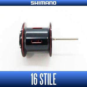 画像1: 【シマノ純正】16スティーレ用 純正スペアスプール