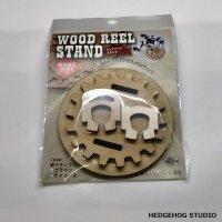 【basic Gear】ウッドリールスタンド