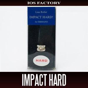 画像1: 【IOSファクトリー】 シマノ用 ラインローラー IMPACT・HARD(インパクト・ハード)