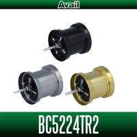 【Avail/アベイル】イスズ BC520シリーズ用 マイクロキャストスプール BC5224TR2 *MGBA