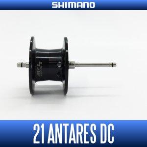 画像1: 【シマノ純正】21アンタレスDC用 純正スペアスプール