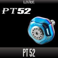 【リブレ/LIVRE】PT52 ハンドルノブ HKAL