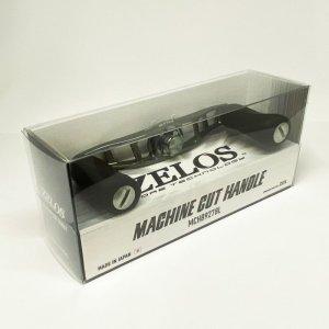 画像1: 【ZPI】ZELOS マシンカットハンドル 92mm(シマノ・アブ・ダイワ共用)