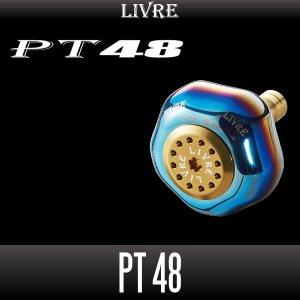 画像1: 【リブレ/LIVRE】PT48 ハンドルノブ HKAL