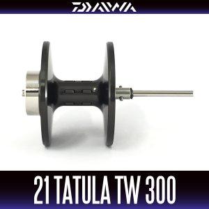 画像1: 【ダイワ純正】21タトゥーラ TW 300用 純正スプール