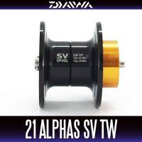 【ダイワ純正】21アルファス SV TW用 純正スプール