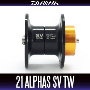 画像1: 【ダイワ純正】21アルファス SV TW用 純正スプール