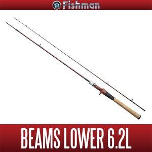 画像1: 【Fishman/フィッシュマン】 Beams LOWER 6.2L(ビームス ローワー)