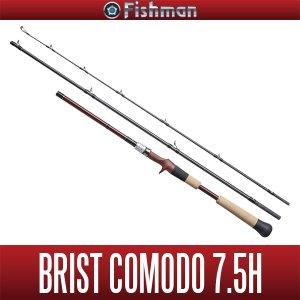 画像1: 【Fishman/フィッシュマン】 BRIST comodo 7.5H(ブリスト コモド)
