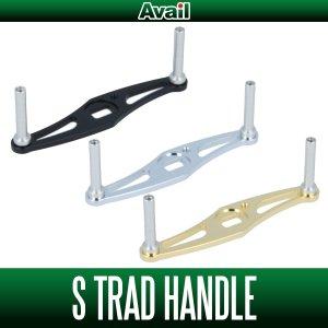 画像1: 【Avail/アベイル】 Sトラッドハンドル 【ABU/イスズ用】 HD-S-TRAD