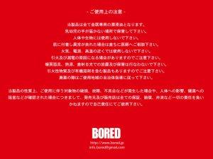 画像2: 【BORED】METHOD / EMG
