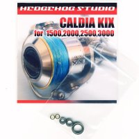 カルディアKIX 1500用 MAX8BB フルベアリングチューニングキット