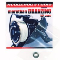 ダイワ モアザンブランジーノ 3000用 MAX12BB フルベアリングチューニングキット