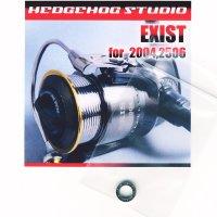 イグジスト 2004 STEEZカスタム用 MAX12BB フルベアリングチューニングキット