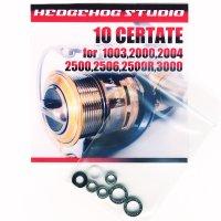 10セルテート 1003,2000,2004,2506,2500,2508R,3000用 MAX14BB フルベアリングチューニングキット