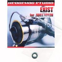 イグジスト 1003H ネイティブカスタム用 MAX11BB フルベアリングチューニングキット