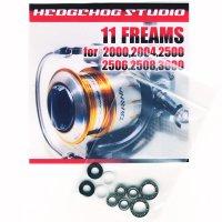 11フリームス 2000用 MAX10BB フルベアリングチューニングキット