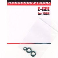 E-GEE 2506用 MAX8BB フルベアリングチューニングキット