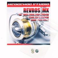 レブロスMX 1003,2000,2004,2004W,2500,2506,2506W,3000,3500,4000用 MAX5BB フルベアリングチューニングキット