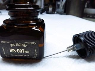 IOS-007 PRO Oil