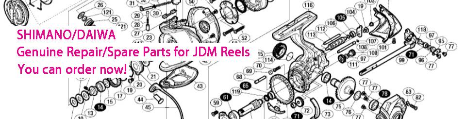 JDM SHIMANO/DAIWA genuine spare parts
