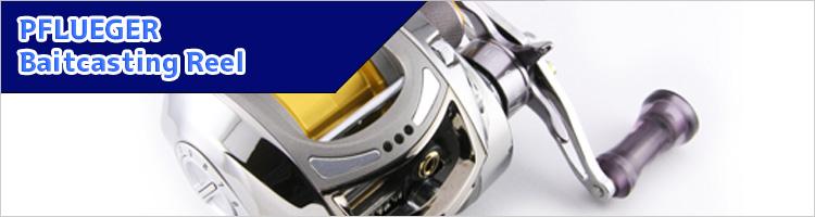 PFLUEGER Custom Reel Parts