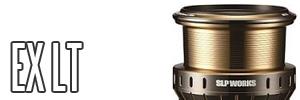 SLPW EX LT Spool for 18 EXIST, 19 CERTATE