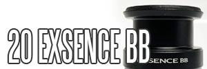 20エクスセンスBB用 スペアスプール