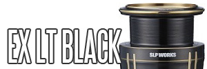 SLPW EX LT BLACK Spool for 18 EXIST, 19 CERTATE