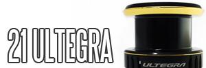 21 ULTEGRA Spare Spool