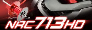 NRC713HD
