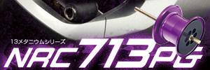 NRC713PG