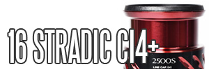 16 STRADIC CI4+ Spare Spool