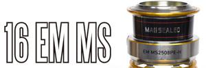 16 EM MS Spare Spool