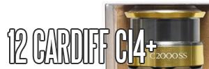 12カーディフCI4+用 純正スプール